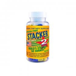 Stacker 2- 100Caps