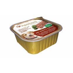 Dog Pate 150g Pollo y Vegetales