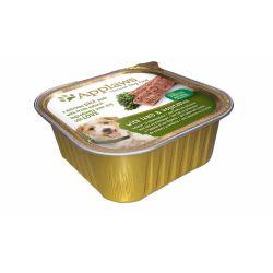 Dog Pate 150g Cordero y Vegetales (7uds)
