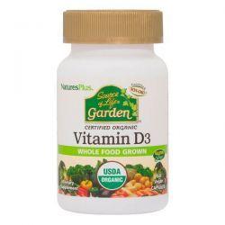 Vitamin d3 - 60 capsules